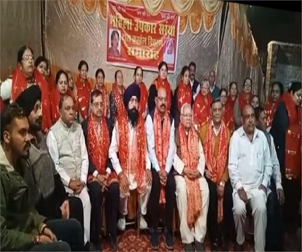 jalandhar events