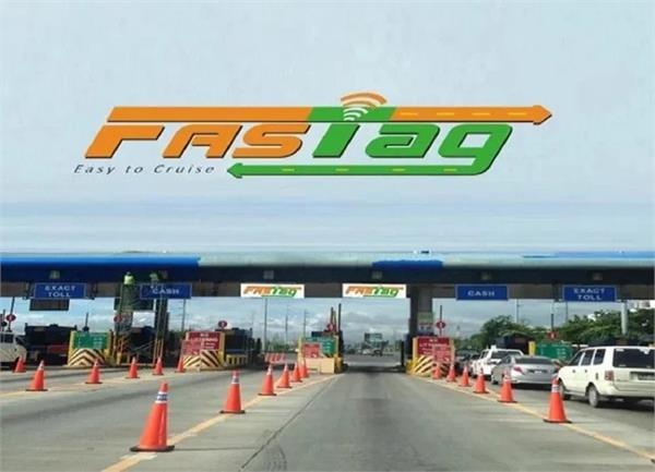 fastag toll plaza