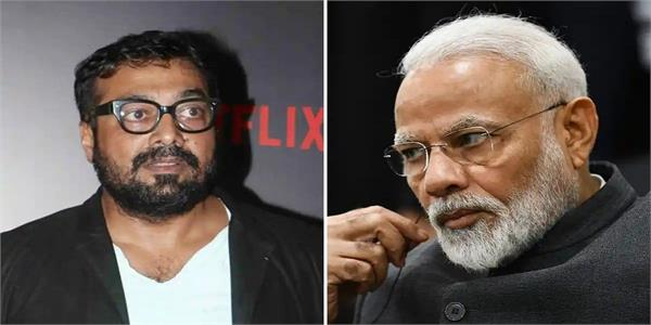anurag kashyap on citizenship amendment bill