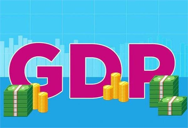 gdp growth rate to be less than 5 percent