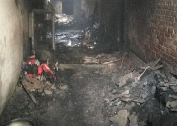 delhi fire incident national relief fund 2 lakh