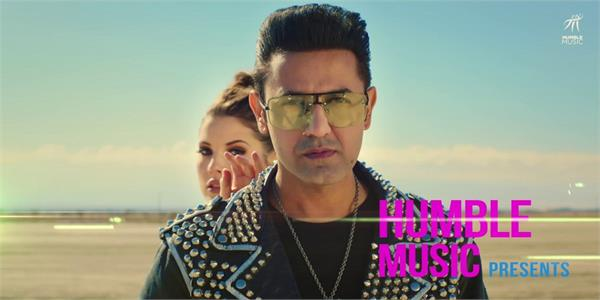 gippy grewal upcoming song where baby where teaser out now