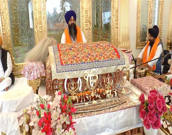 amritsar  bhai gurbaksh singh  martyrs day