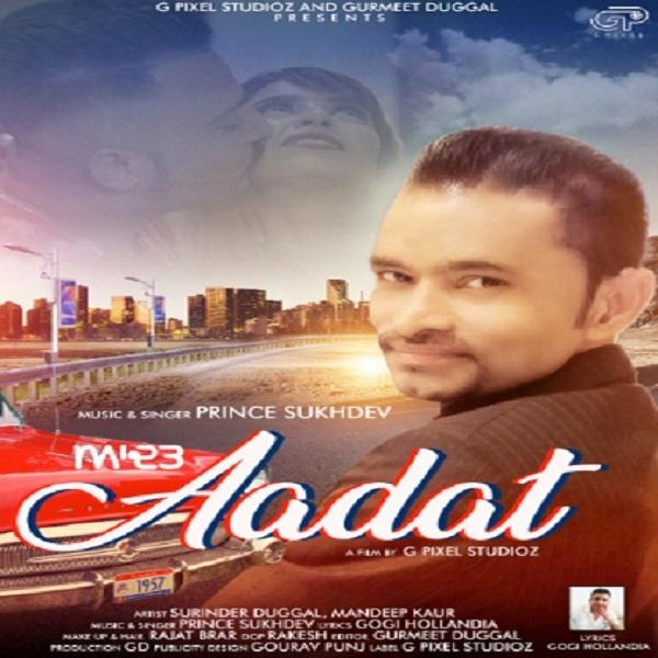 prince sukhdev new aadat out now