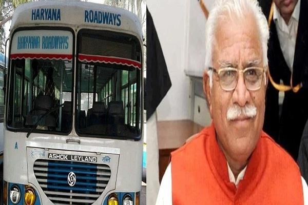 women special bus service will start of haryana