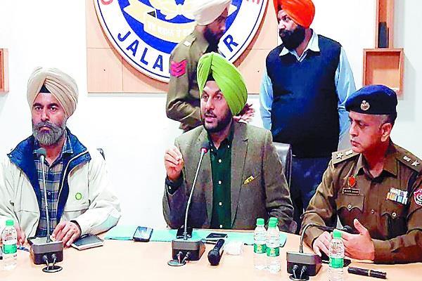 jalandhar  shakti app  police commissioner