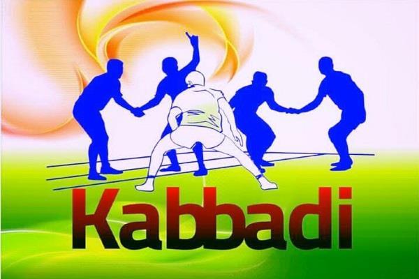 pakistan australia world kabaddi cup 2020