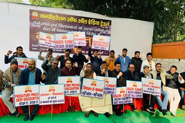 hunger strike in 500 cities against e commerce companies