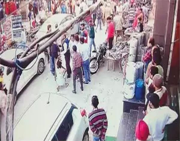 gurusharaya  hooliganism  market