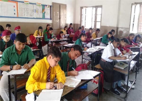 kolkata 202 years old school english education