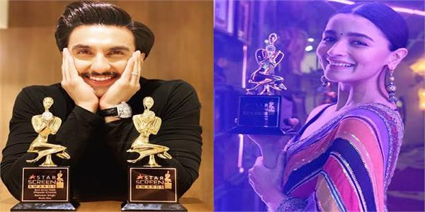 star screen awards 2019   winners list