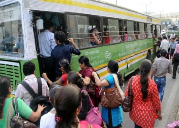 ladies special buses jalandhar service