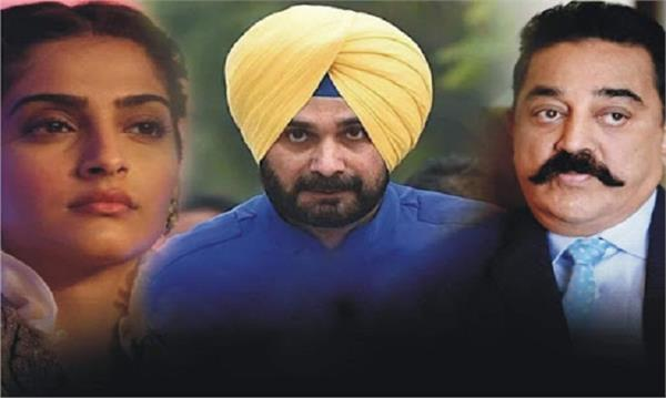 year ender 2019 navjot singh to sonam kapoor celebrities controversial statement