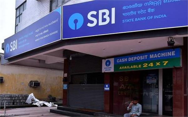 sbi  rbi report revealed
