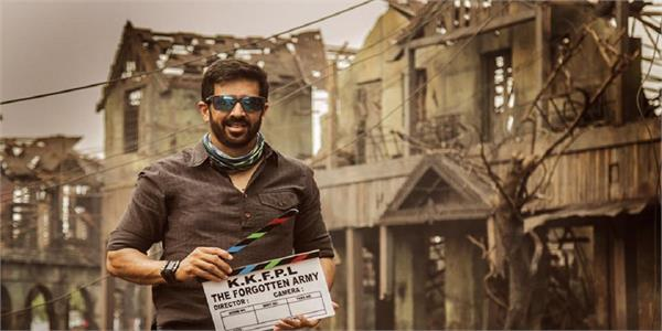 kabir khan upcoming web series the forgotten army