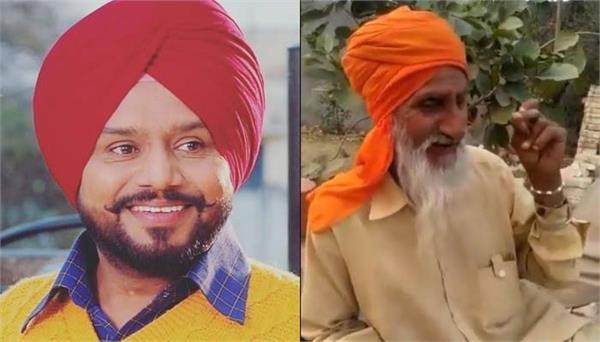 old man yamla jatt song play tumbi karamjit anmol share video