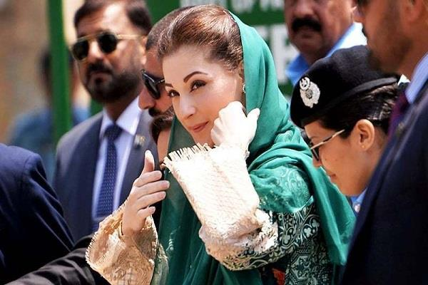 pakistan  maryam nawaz