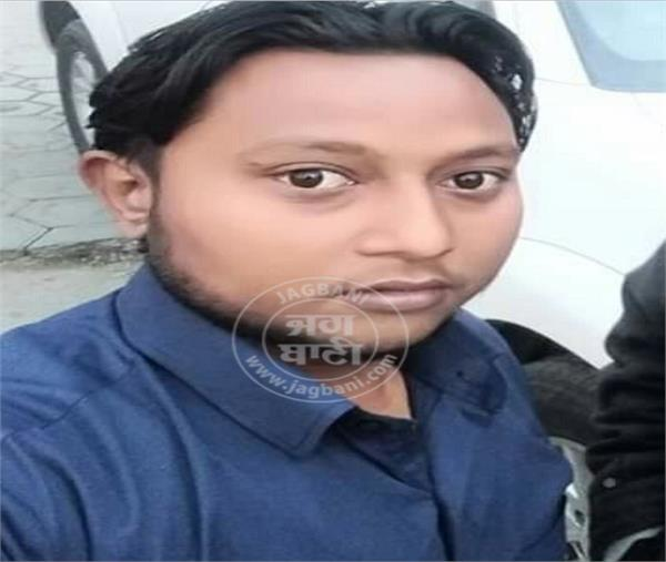 murder case  friend  arrested