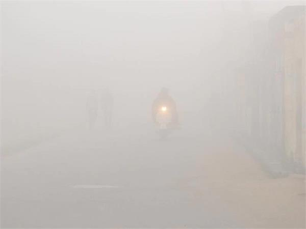 faridkot dense fog