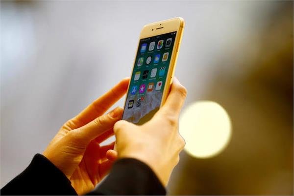 apple to launch its cheapest iphone
