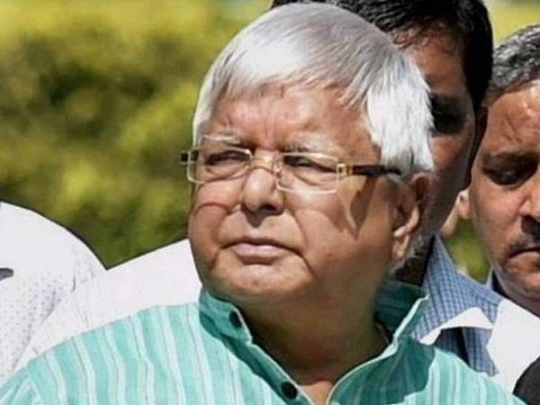 rjd chief lalu yadav bail plea rejected by jharkhand hc