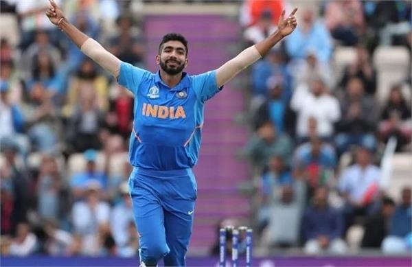 want to make the year 2020 memorable too  bumrah
