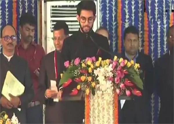 shiv sena aditya thackeray cabinet minister sworn