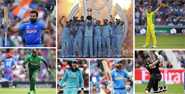 year ender 2019 cricket world cup records and big controversies of final match