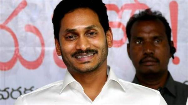 cm jagan reddy praised hyderabad encounter  saying   i have two daughters