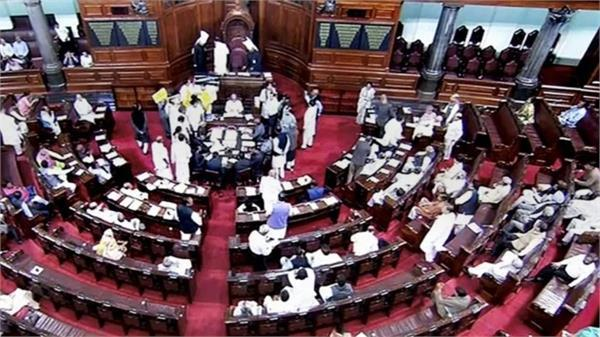citizenship amendment bill passed in rajya sabha