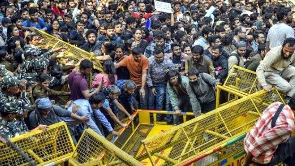 jnu became tough on the students who were on strike