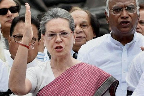 citizenship amendment bill passed from rajya sabha  sonia calls   black day