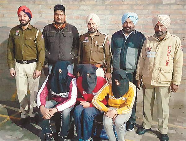 gangster shera bhuban group member arrested