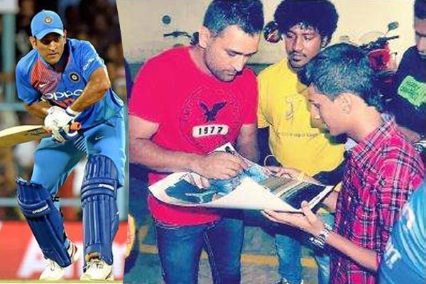 dhoni  s   183 autograph wants his fans  mahi promises