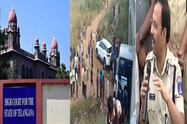 telangana high court strict on hyderabad encounter will hear on monday