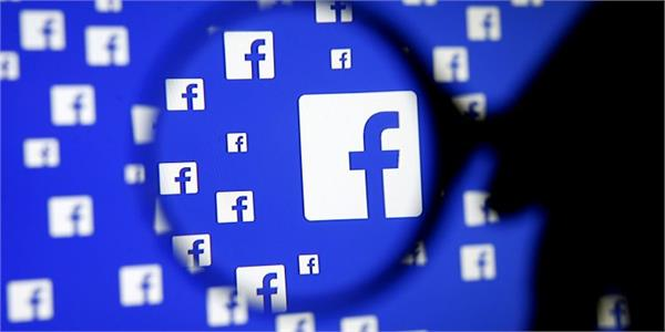 indian hacker earned 23 lakh rupees bugs in facebook