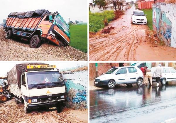 national highway crisis made for people ramp people