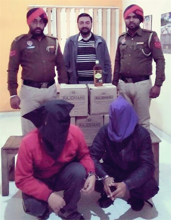 illegal liquor  2 persion arrested