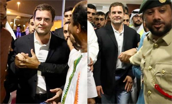 rahul gandhi arrives for two day tour