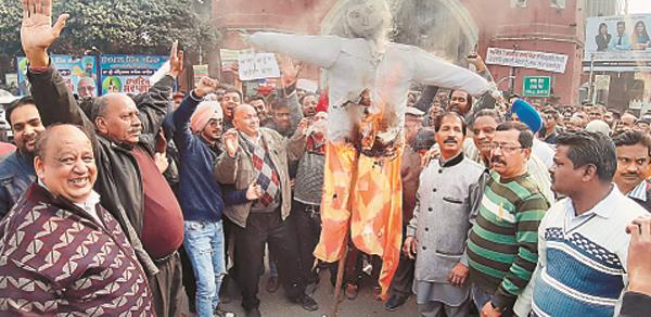 the chairman of the punjab waqf board blasted the puppets
