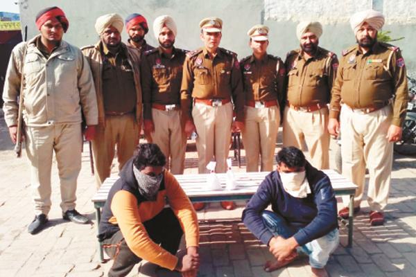 lohiya police said that two smugglers of drug trafficking