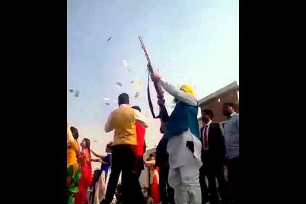 families with   firing at celebration