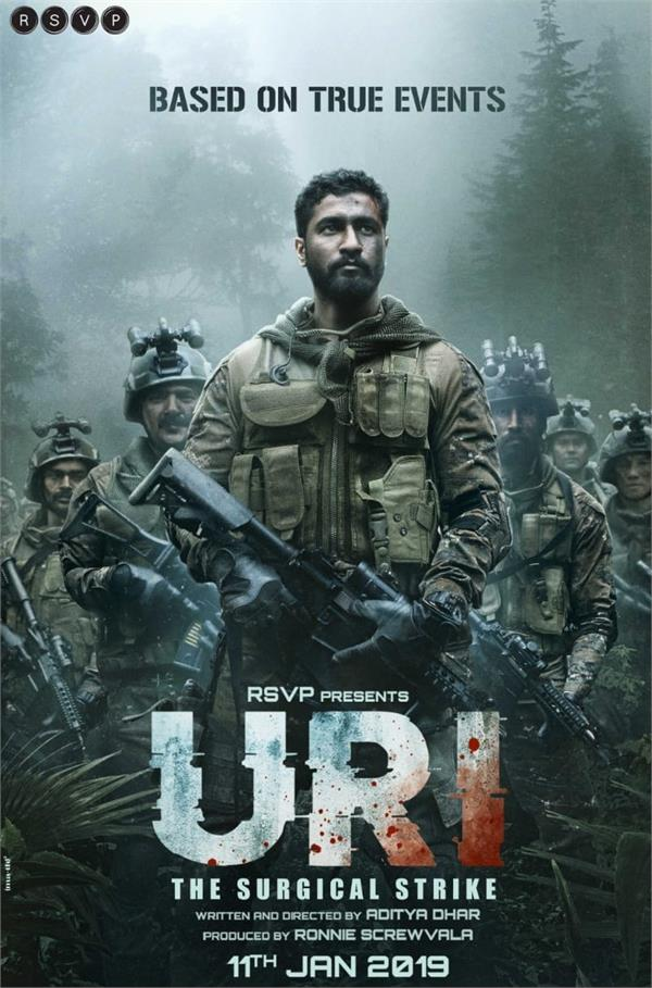 movie review uri the surgical strike