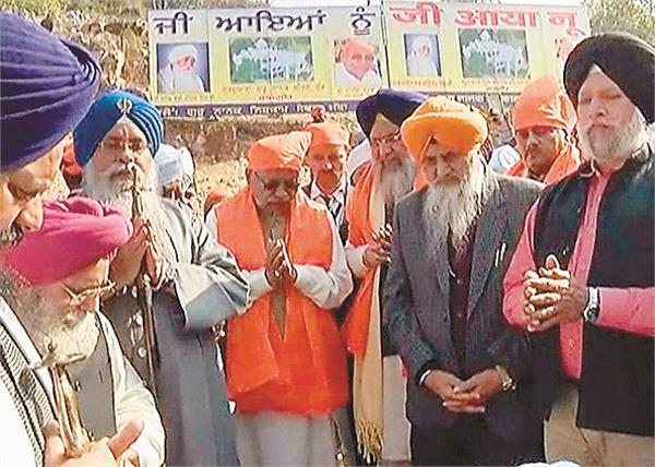 sri patna sahib sri guru nanak dev ji nitish government