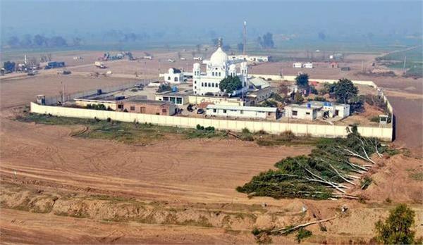 pakistan kartarpur corridor
