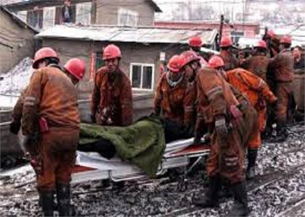 china death mine accident