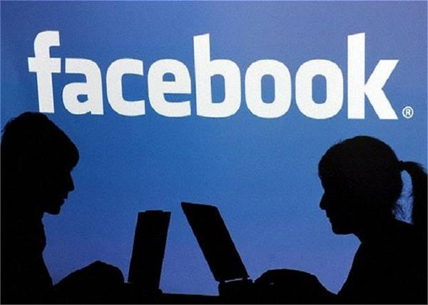facebook cancel its global marketing submit due to corona virus thread