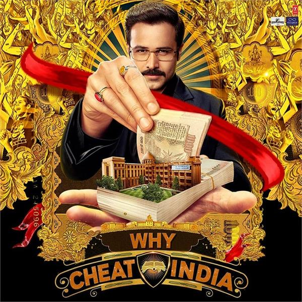 movie review why cheat india