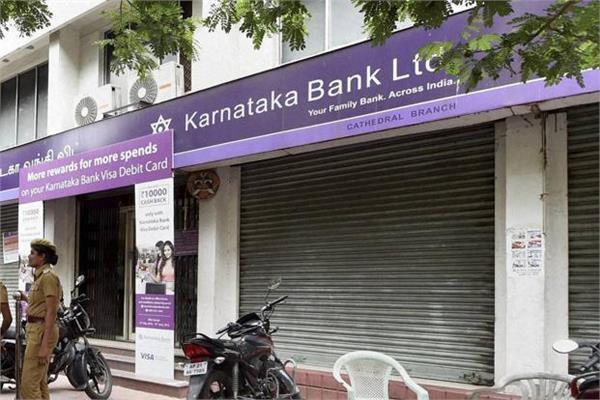 karnataka bank profit
