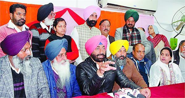 amritsar punjab congress akali dal sukhpal singh khaira